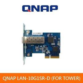 QNAP LAN~10G1SR~D 擴充網卡^(FOR TOWER^)