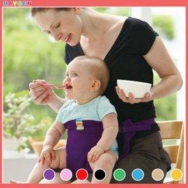 嬰兒就餐腰帶 便攜式兒童座椅寶寶BB餐椅 安全護帶 【HH婦幼館】