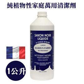 MARIUS FABRE 法鉑 橄欖油黑肥皂液 1000ml