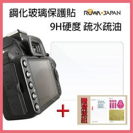 ROWA 相機螢幕 鋼化玻璃保護貼 Canon 600D 60D EOSM EOSM II