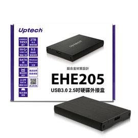 ~Dome多米資訊廣場~UPTECH 登昌恆EHE205 USB3.0 2.5吋硬碟外接盒
