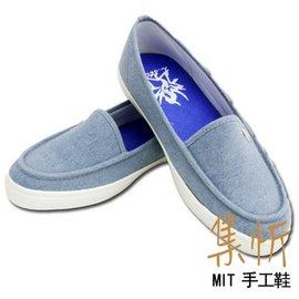 1780↘下殺樂活輕便~集忻t.star• 鞋~典藏百搭 帆布懶人鞋 休閒鞋~牛仔藍~SD