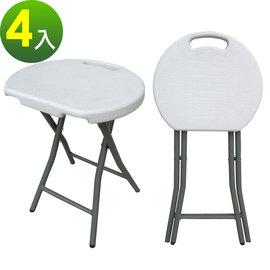 【免工具】深29.5x寬33x高46/公分(室內外)手提式折疊椅/野餐椅/休閒椅/會客椅/摺疊椅(4入/組)-BSL-D96-4