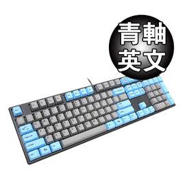 *硬派精璽* Ducky ONE 108鍵 PBT熱昇華鍵帽 機械式鍵盤|藍灰色青軸英文