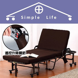 最後1組↘原 16800~Simple Life ~加高型電動折疊床 床架 沙發床