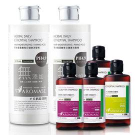 Aromase艾瑪絲 草本胺基酸每日健康洗髮精500mL~2入組^(送洗髮精80mL^)
