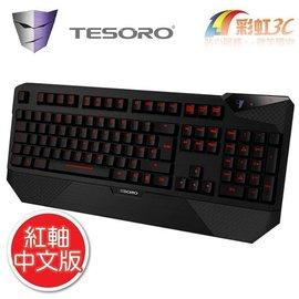 TOSORO 鐵修羅杜蘭朵劍終極版G1NL LED 背光電競機械鍵盤  紅軸