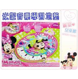 麗嬰兒童玩具館~Disney迪士尼米妮音樂學習地墊-跳跳音樂小鋼琴-合弦跳舞琴.公司貨