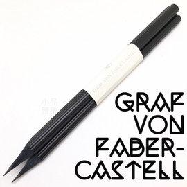 小品雅集 德國 Graf von Faber~Castell 黑檀木 鉛筆