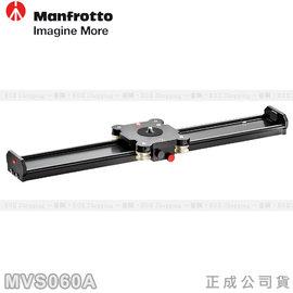 EGE 一番購~Manfrotto MVS060A ~不含雲台~60cm 錄影滑軌~ 貨~