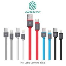 NILLKIN Mini Cable Lightning USB 充電線 數據線 傳輸線