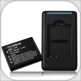 OLYMPUS Li~50B  Li50B 版 防爆相機電池充電組 TG~810 TG~6