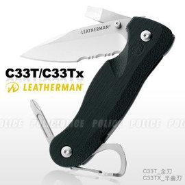Leatherman Crater折刀/盒装 多功能工具钳/瑞士刀/军刀/工具组/紧急救难包860211N_C33T平刃