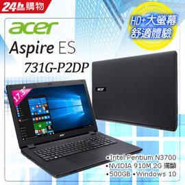 ▼17吋大螢幕~ 降千↘▼ACER ES1~731G~P2DP 黑搭載Win 10 ∥ 四