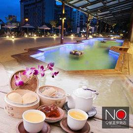 【宜蘭】9號溫泉旅店 - 2人客房泡湯1.5小時 + 下午茶 + 溫泉魚泡腳