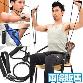健身輔助織帶拉繩C080-004 (彈力繩拉力繩.阻力帶阻力繩擴胸器.拉力器trx-1彈力帶拉力帶.運動器材.推薦哪裡買)