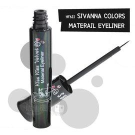 Sivanna HF~611極速細緻絲絨亮麗眼線液^(8g^)~美麗販售機~