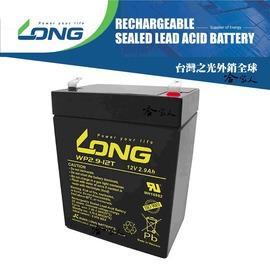 ~LONG 廣隆光電~WP 2.9~12 NP 12V 2.9AH  UPS 不斷電系統