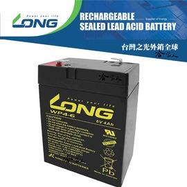 ~LONG廣隆光電~WP 4~6 NP 6V 4Ah UPS 不斷電系統 電動車 通訊系統