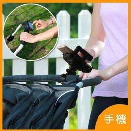嬰兒推車專用手機架 雙向360度自行車手機架/手機座 外出必備【HH婦幼館】