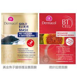捷克 Dermacol 微針拉提面膜 黃金魚子醬修護滋養面膜 8g~2 ~美麗販售機~凍膜