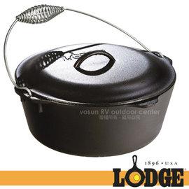 【美國 Lodge】L10DOL3 Dutch Oven 7Qt 美國製 12吋防燙提把鑄鐵鍋.鑄鐵燉鍋.湯鍋.烤鍋.荷蘭鍋/免開鍋.汲水蓋(缺貨中)