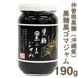 ^~ 沖繩 無化肥 無農藥栽培 仲宗根黒糖 黒糖黒  黑芝麻醬190g x3瓶