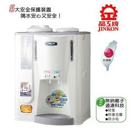 【限量促銷最後五台!全館免運費!】晶工牌全自動10.5L溫熱開飲機 JD-3600 飲水機