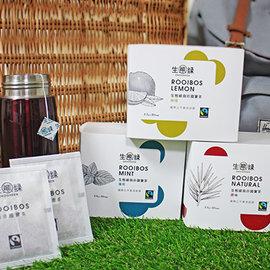 公平貿易南非國寶茶旅行組~6入組^(原味^~2 薄荷^~2 檸檬^~2^)