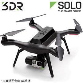 限時降萬★好康不錯過美國3DR SOLO 智慧空拍機 雲台版
