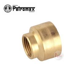 探險家戶外用品㊣13181000 德國 Petromax 混合轉接套管 適用HK500 零件編號#34-500 氣化燈油針汽化燈節流閥