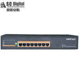 ~現影安防~AP~818:八口POE Switch 供電 機八口供電,符合802.3at,