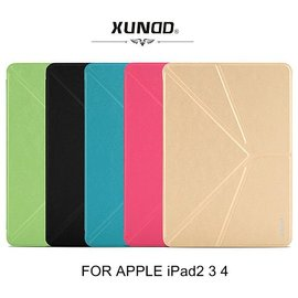 ~PHONE寶~XUNDD 訊迪 APPLE iPad2 3 4 哈密瓜系列可立皮套 保護
