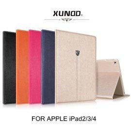 ~PHONE寶~XUNDD 訊迪 APPLE iPad2 3 4 貴族系列真皮可立皮套 側