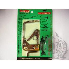 ◎百有釣具◎日本原裝 綁鉤器KF-105 附說明書 限量特價