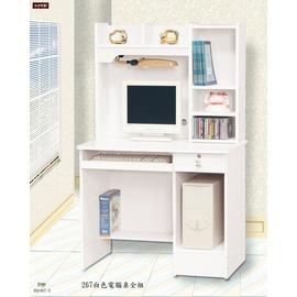 ~台北家福~ FX605~5  羅莎白色3尺電腦桌 上 下