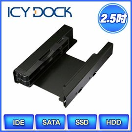 ★  ICY DOCK EZ-Fit PRO 雙2.5 轉單3.5 HDD SSD 硬碟轉