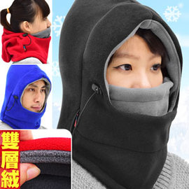 加厚雙層絨保暖頭套E010-02防寒防風面罩全罩式口罩魔術頭巾保暖圍巾脖圍脖頸套蒙面帽抓絨