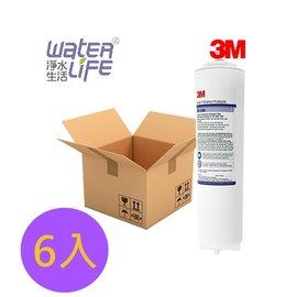 【淨水生活】《3M》公司貨 DWS1500 除鉛型濾心【0.5微米】【NSF42/53認證】【6入組】