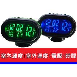 ~吉特汽車 ~車用 LED大面板 多 顯示表 電子時鐘 日期時間 電壓偵測 溫度 鬧鈴 貪