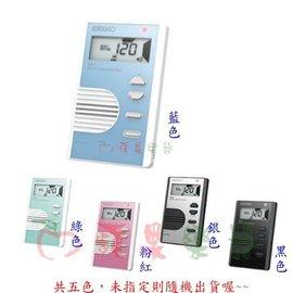 ~~蘋果樂器~~No.173 SEIKO DM~71 DM71 名片型電子節拍器 ^(DM