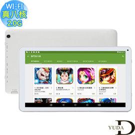 送大全配:皮套+觸控筆+保護貼+HDMI線YUDA悠達10.1吋NOTE真八核平板電腦(WIFI版/16G)