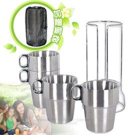 【VOSUN】新型 生活家 #304不鏽鋼雙層真空保溫保冰杯4入套裝組(附杯架)泡茶杯組.咖啡杯.保冷飲水杯/可套疊收納/ VO-027