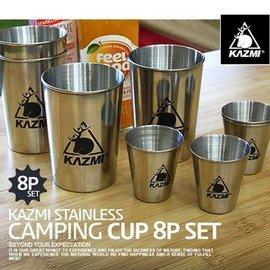 丹大戶外~KAZMI~不鏽鋼套杯8件組 登山 戶外杯具 鋼杯 飲料杯 K3T3K083