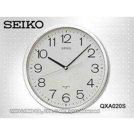 SEIKO 精工 掛鐘 QXA020S_QXA020A 銀框白面黑字 黃面黑字 高 外觀