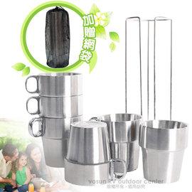 【VOSUN】新型 生活家 #304不鏽鋼雙層真空保溫保冰杯6入套裝組(附杯架)泡茶杯組.咖啡杯.保冷飲水杯/可套疊收納/VO-028