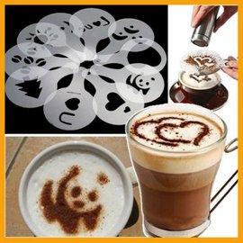 16個 塑料拉花模具 花式咖啡印花模型 咖啡奶泡噴花模板 蛋糕裝飾 【HH婦幼館】