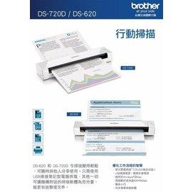 ~欣奈科技~ BROTHER DS~720D DS720D 可攜式雙面行動掃描器 掃描器