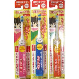 阿卡醬電動牙刷 (藍/粉/黃)