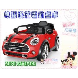 麗嬰兒童玩具館~官方授權mini cooper雙驅電動童車.外接mp3遙控電動車.新版緩起動款